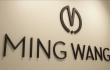 ming-wang